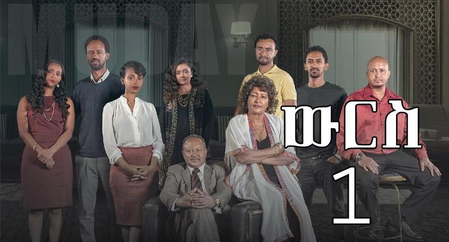 Kana TV Dramas