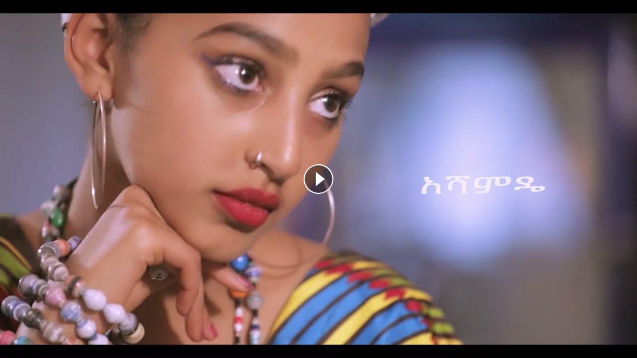 Feriha Part 103 Amharic